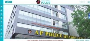 AP Police Website Voxya