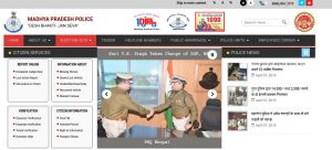 Madhya Pradesh Police India