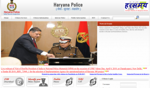 Welcome to Haryana Police